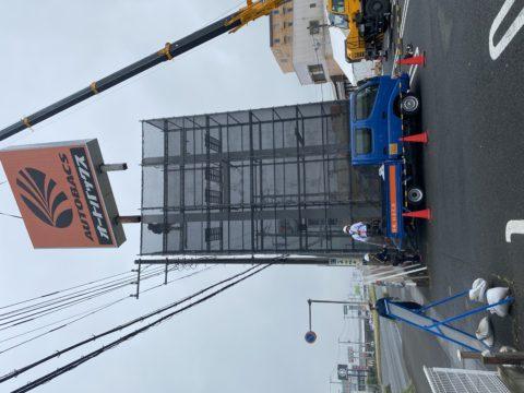 東京 昭島で鳶 運搬 建設業しています、暁組です