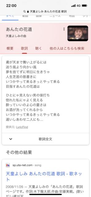 こんばんは!昭島市で鳶仕事してます!暁組です